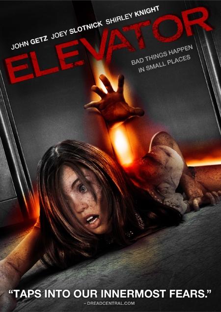 elevator00